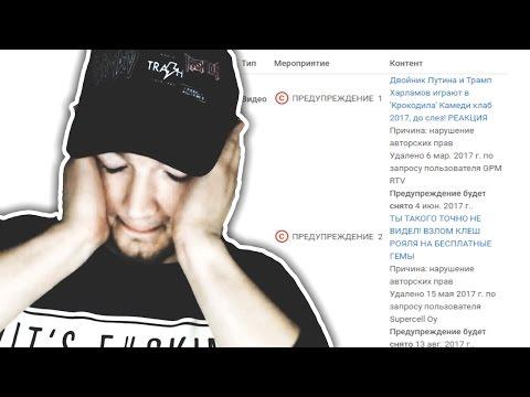 ВТОРОЙ СТРАЙК - ОТ СУПЕРСЕЛЛ :/