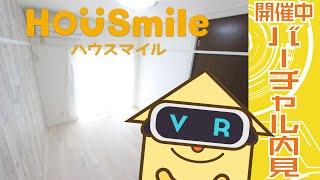 南島田町 マンション 1K 203の動画説明