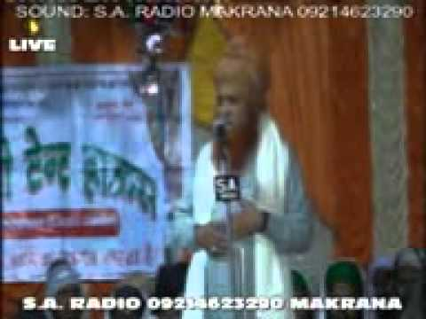 New Taqreer Moulana Abul Haqqani Live On S.a. Radio 09214623290 At Roon (24-01-2014) video