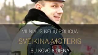 Vilniaus kelių policija sveikina su moters diena