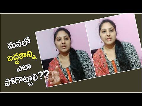 How To Stop Laziness In Telugu    Manalo Baddakanni Ela Pogottali Telugulo    How To Avoid Laziness