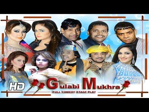 GULABI MUKHRA (FULL DRAMA) - 2015 BRAND NEW PAKISTANI PUNJABI STAGE DRAMA - SOBIA KHAN STAGE SHOW