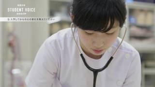 佐賀大学 医学部 在学生の声