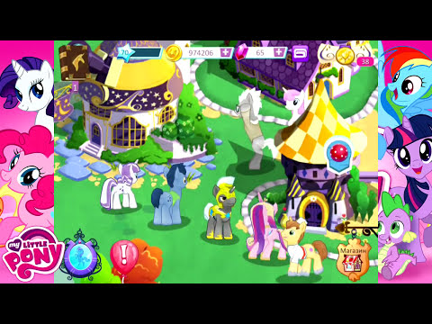 Мини-игра Алмазная шахта в игре My Little Pony