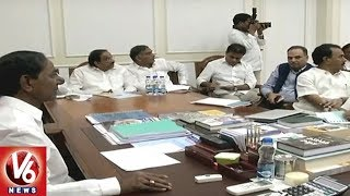 CM KCR Sets Deadline For Mission Bhagiratha | Review Meet With Irrigation Officials