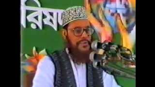 Delwar Hossain Sayeedi, Bangla waz মহিলা সমাবেশ ঢাকা ২০০১