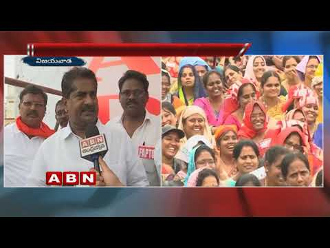 AP NGO President Ashok babu Face To Face Over Teachers Union Public Meeting | Vijayawada