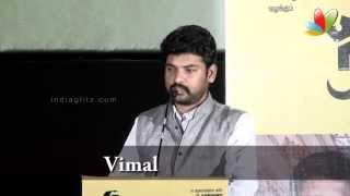 Vimal, Singamuthu and Manobala Speech Oru Oorla Rendu Raja Audio Launch | Vimal, D. Imman