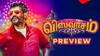 Viswasam Preview: Surprise Treat for Thala Fans! | Ajith | Siva | Sathya Jyothi