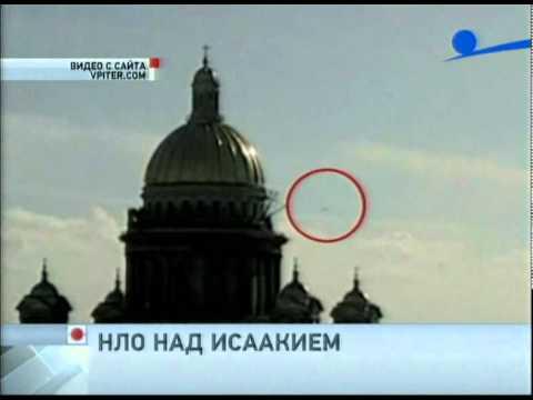 НЛО над Исаакиевским собором
