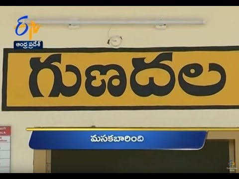 Andhra Pradesh | 5th November 2018 | Ghantaravam 9 AM News Headlines