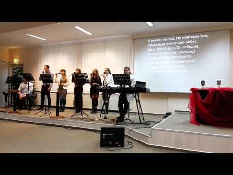 Христианские песни - Лишь во Христе надежда есть