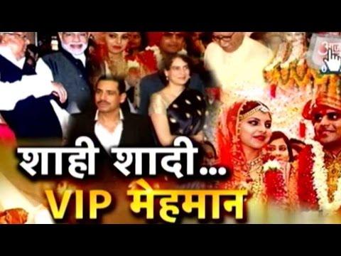VVIPs Attend Lalu Prasad's Daughter's Wedding