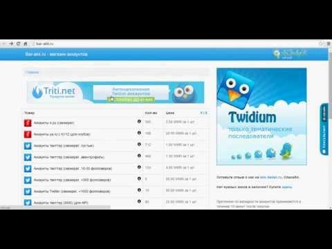 Урок 2 Email-маркетинг: обзор ePochta Mailer, покупка и настройка SMTP