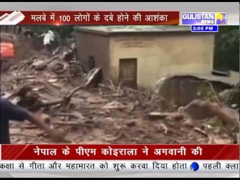 Pune, Milan Landslide Disaster | 1400hrs | Gulistan News Channel