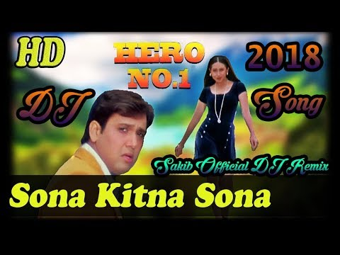 Eid Dhamaka || Hindi Old DJ Song 2018 || Gobinda || Mix By Sakib Official DJ Remix