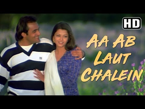 Aa Ab Laut Chalen - Title Song - Aishwarya Rai & Akshaye Khanna - Bollywood Romantic Songs video