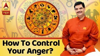 Guruji With Pawan Sinha: How To Control Your Anger? | ABP News