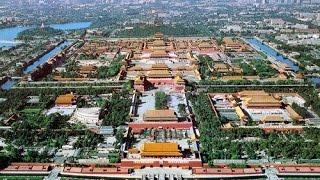 Cố cung Bắc Kinh