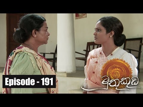 Muthu Kuda | Episode 191 30th October 2017