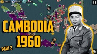 WC3: ANIME MOD [ENGLISH] CAMBODIA 1960 BIG EXTENDED MAP [2]