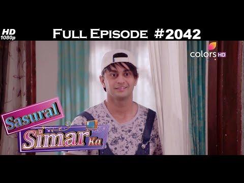 Sasural Simar Ka - 14th February 2018 - ससुराल सिमर का - Full Episode thumbnail