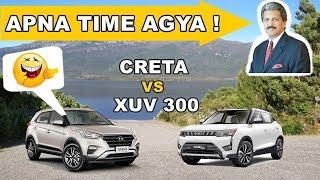 XUV 300 vs Creta | इसने इसको भी नहीं छोड़ा | hyundai creta 2018 vs mahindra xuv 300 2019 | ASY
