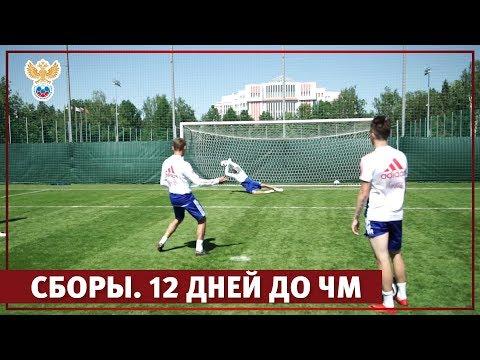 Дзюба против всех l РФС ТВ