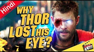 Why THOR Lost His Eye ? [Explain In Hindi]