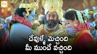 Uu Kodathara? Ulikki Padathara? - Sri Rama Rajyam Movie Full Songs HD -  Devullemechindhi Song - Balakrishna, Nayantara, Ilayaraja