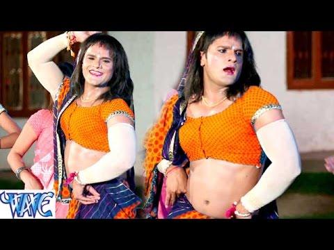 सईया ऐ सखी - Saiya Ae Sakhi - खेसारी लाल हॉट लवंडा नाच - Khesari Lal - Bhojpuri Songs 2015 new