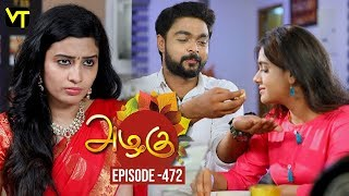 Azhagu - Tamil Serial | அழகு | Episode 472 | Sun TV Serials | 08 June 2019 | Revathy | VisionTime