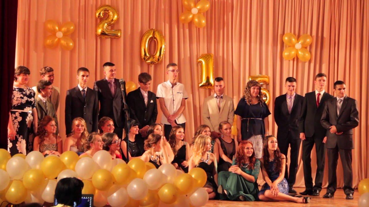 Сценарий на выпускной вечер в музыкальной школе
