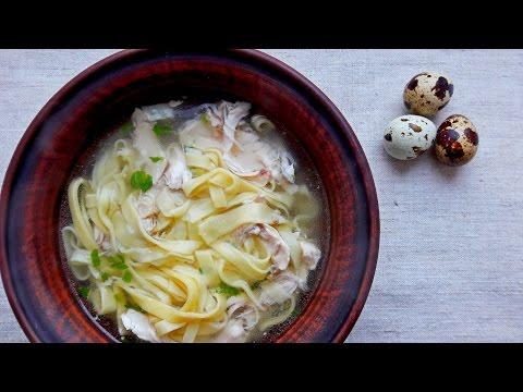 Суп Куриный с Домашней Лапшой.  Вкуснейшая вещь.