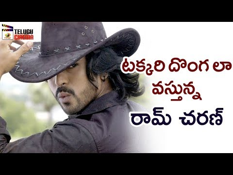 Ram Charan Upcoming Movie Character Revealed | 2018 Tollywood Latest Updates | Mango Telugu Cinema