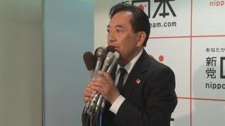 新党日本の田中氏落選
