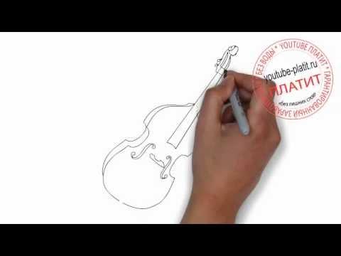 Видео как нарисовать скрипку карандашом поэтапно