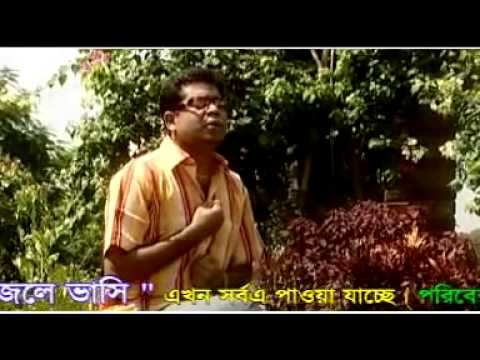 Bangla Song Monir Khan.koto Rokom Dahak......... video