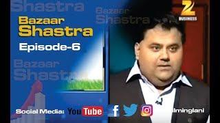 कैसे ढूंढे Multibagger Stock || Bazaar Shastra on Zee Business || Sunil Minglani