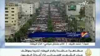الشعب المغربي يتصدي للمحاولات العدائية ضد صحرائنا