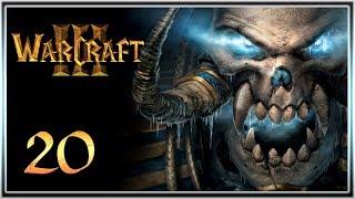 Warcraft 3: Reign of Chaos - 20: GremlinSerj - Глава 5. Падение Сильвергарда. Часть 1