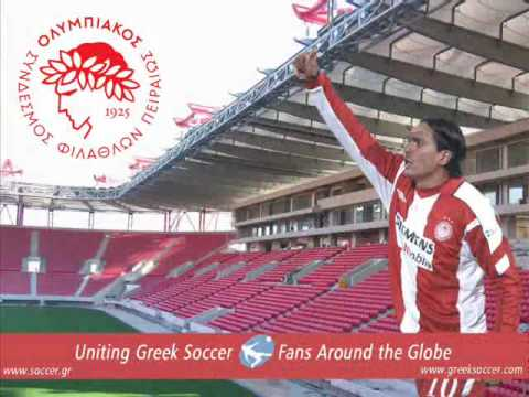 Going Through - Gine Olympiakos