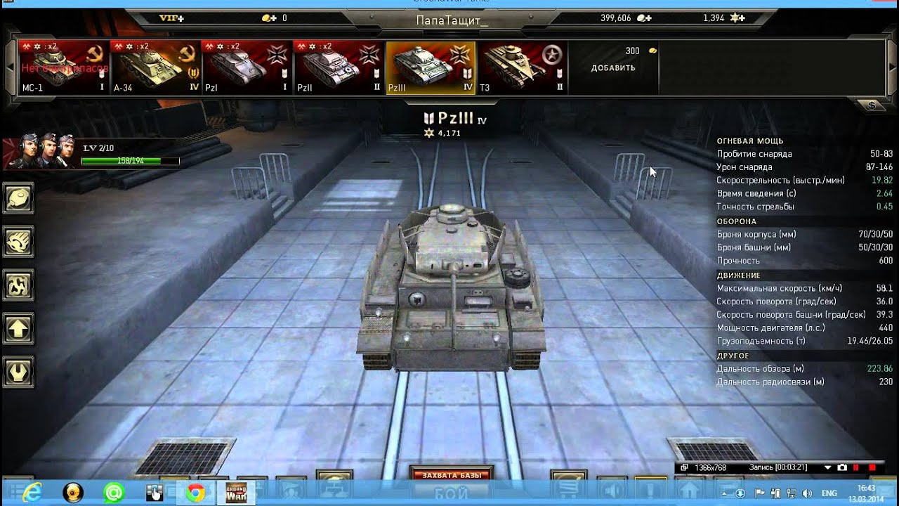 Ground Wars Tanks Ground War Tanks/ Как