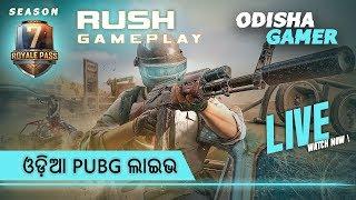 PUBG MOBILE EMULATOR GAMEPLAY BY ODISHA GAMER / PAYTM ON SCREEN #JAI ODISHA