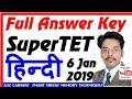 Lagu UP Super TET 6 Jan 2019 Hindi Sahayak Adhyapak Answer Key UP Assistant Teacher