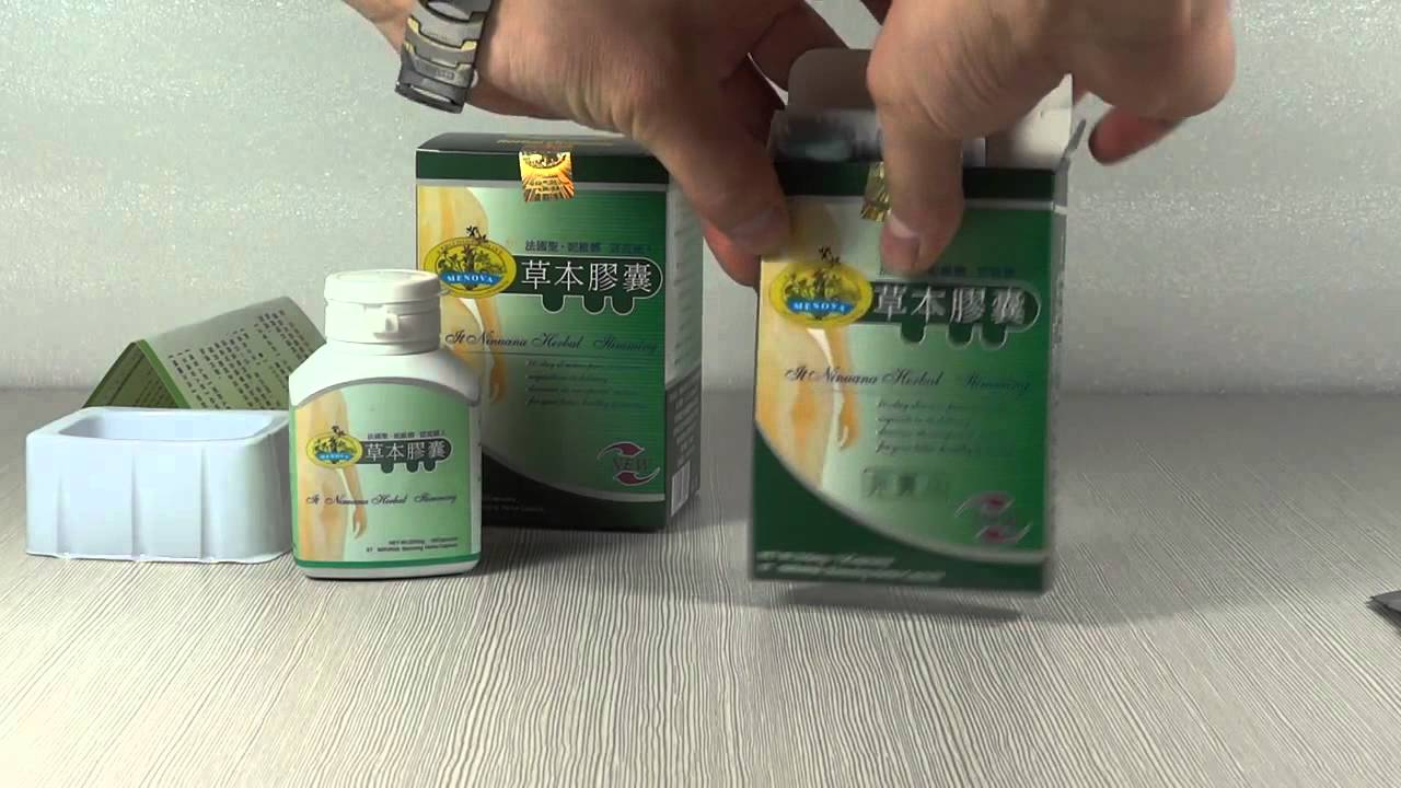 liji shou slimming capsules it certainly Botanical slimmig product - croatia supplier of diet pills  liji shou,diet pill conting qianweisu slimming herbs  slimming factor capsule, reduce 5 kg month.