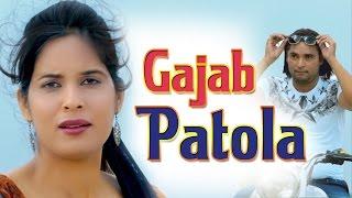 Gajab Patola  ||  New Haryanvi Song  ||  Anshu Rana & Rajnish  ||  Mor Haryanvi