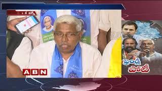 మహాకూటమి లో స్నేహపూర్వక పోటీలు | Congress Strategies for Assembly Polls