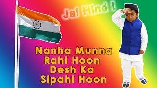 Nanha Munna Rahi Hoon | Son of India | best cute Dance by kid | dance for children on Republic day