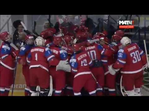 Apr 20, 2017 U18 WJC: 1/4. Russia 3-2OT Slovakia